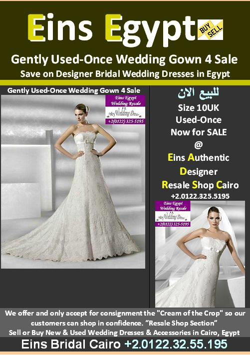 Egypt Wedding Dress Sell Buy Once Used Wedding Dress In