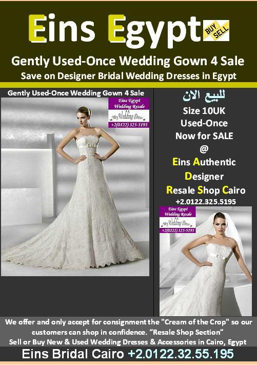 Egypt wedding dress sell buy once used wedding dress in for Once used wedding dresses