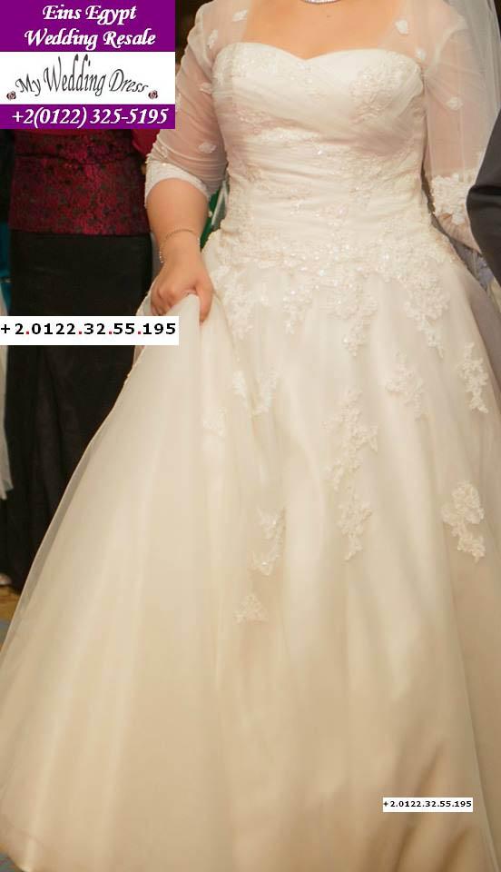 rent wedding dress in egypt