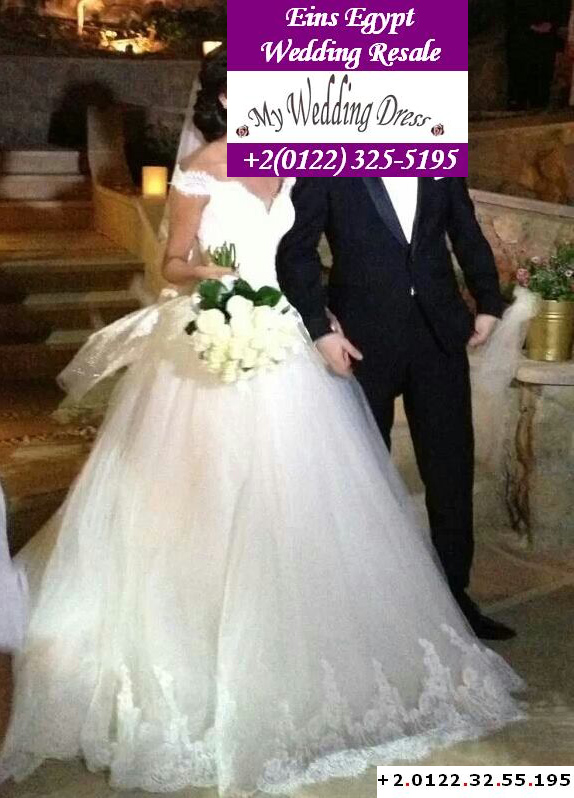 Buy Used Wedding Dresses Strapless Tulle Dress With